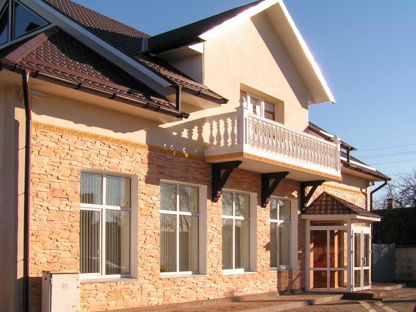 Офис ОДО «УниверсалСервис» в Слуцке
