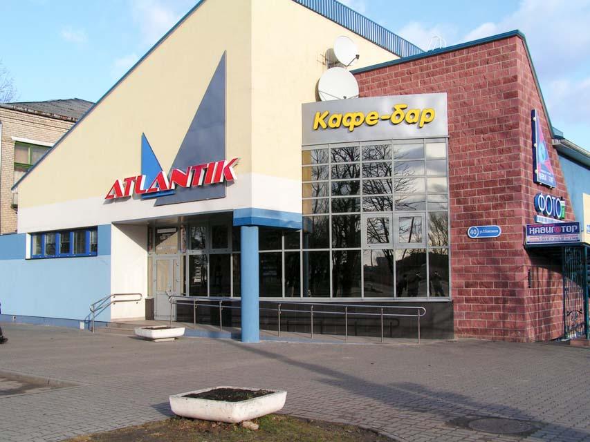 "Кафе-бар ""Атлантик"" в г. Солигорск"
